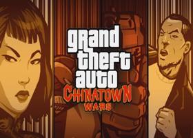 Chinatown Wars: Hacking & Sniper Rifle (HQ)